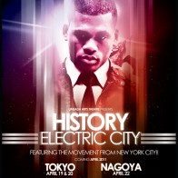 History electric city flyer